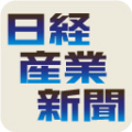nikkeisangyou_logo